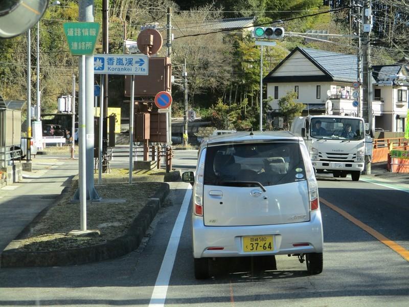 2019.1.7 (35) 足助いきバス - 足助追分 1800-1350