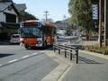 2019.1.7 (52) 香嵐渓バス停 - どんぐりの湯前いきバス 1800-1350