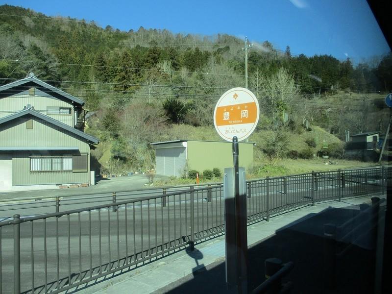 2019.1.7 (56) どんぐりの湯前いきバス - 豊岡バス停 1200-900