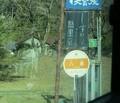 2019.1.7 (57) どんぐりの湯前いきバス - 八桑バス停 870-750