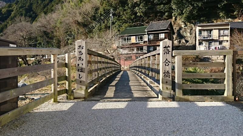 2019.1.7 (92い) 足助のまちなみ - 落合橋 1850-1040