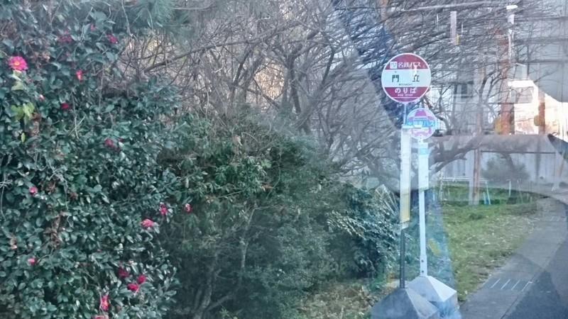 2019.1.7 (92う) 東岡崎いきバス - 門立バス停 1280-720