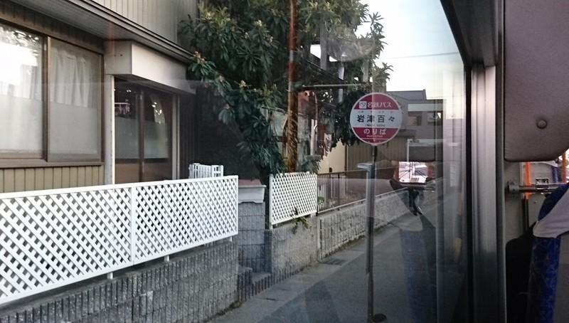 2019.1.7 (92お) 東岡崎いきバス - 岩津百々バス停 1270-720