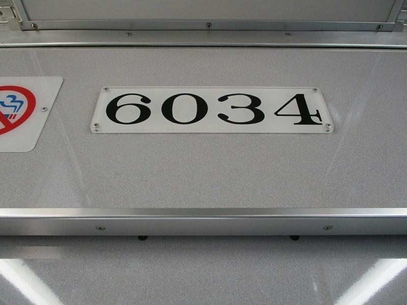 2019.1.9 (5) 猿投いきふつう - 知立「6034」 800-600