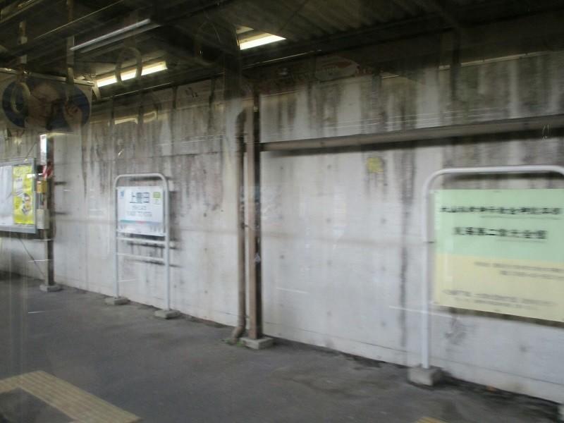 2019.1.9 (33) 上小田井いきふつう - 上豊田 800-600