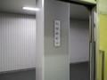 2019.1.9 (36) 上小田井いきふつう - 浄水 800-600
