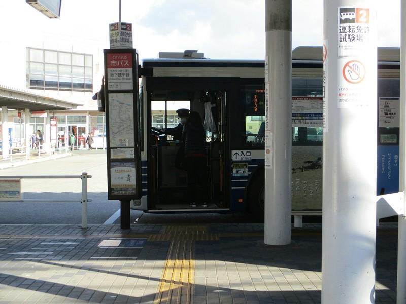 2019.1.9 (63) 地下鉄平針バスターミナル - 2番のりば 1400-1050