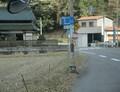 2019.1.11 (46) 足助いきバス - 佐切バス停 1760-1350