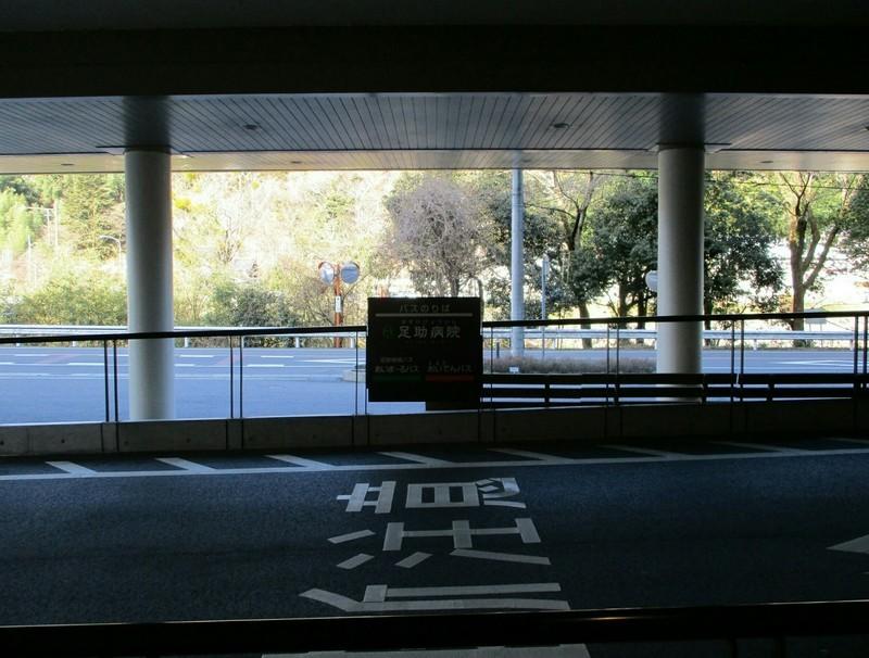 2019.1.11 (76) 足助病院 - バスのりば 1980-1500