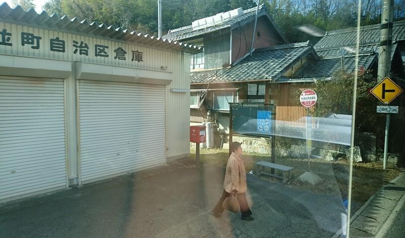 2019.1.11 おいでん (13) 豊田市いきバス - 矢並区民会館前バス停 1840-1080
