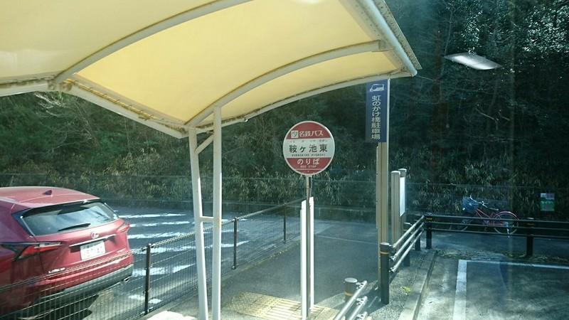 2019.1.11 おいでん (17) 豊田市いきバス - 鞍ヶ池東バス停 960-540