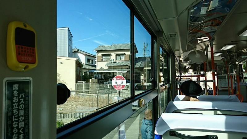 2019.1.11 おいでん (20) 豊田市いきバス - 滝坂バス停 1760-990