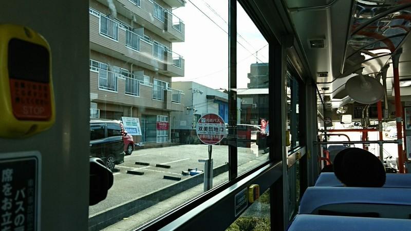 2019.1.11 おいでん (25) 豊田市いきバス - 双美団地口バス停 1440-810