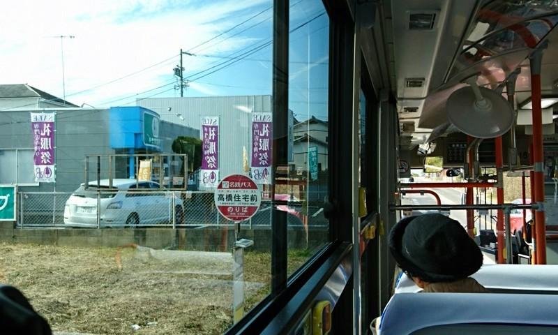 2019.1.11 おいでん (28) 豊田市いきバス - 高橋住宅前バス停 1200-720