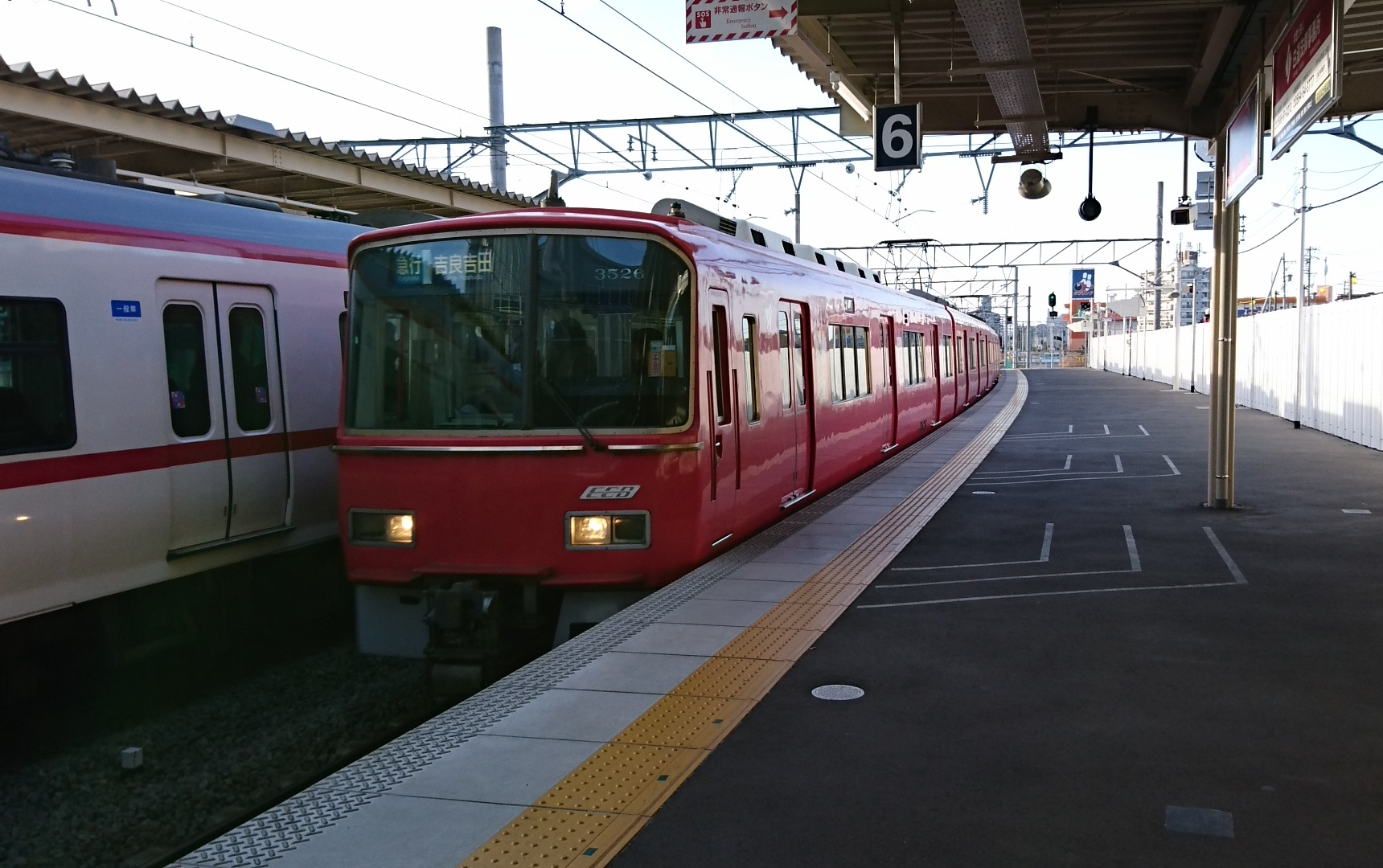 2019.1.11 (105) 知立 - 吉良吉田いき急行 1720-1080
