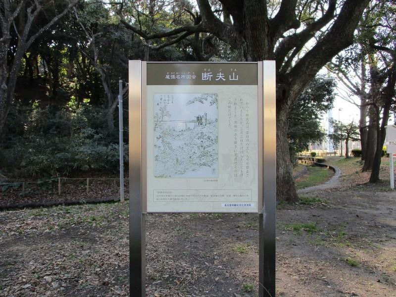2019.1.16 (28) 尾張名所図会 - 断夫山 2000-1500