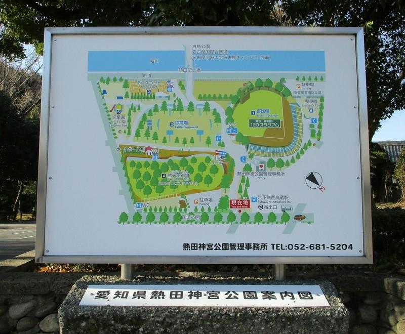2019.1.16 (33) 熱田神宮公園 - 案内図 1710-1410