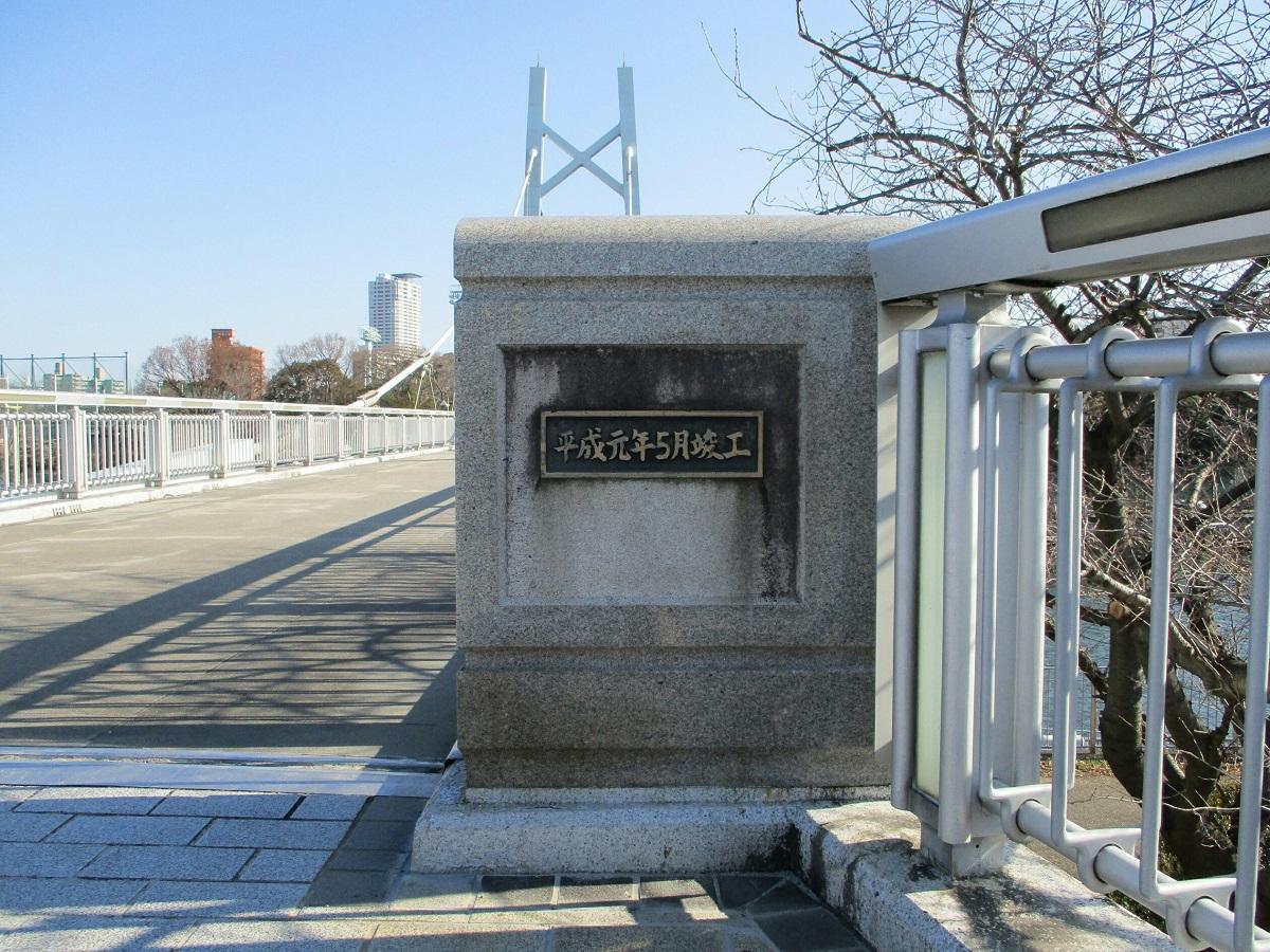 2019.1.16 (40) 熱田記念橋 - 1989年5月竣工 1200-900