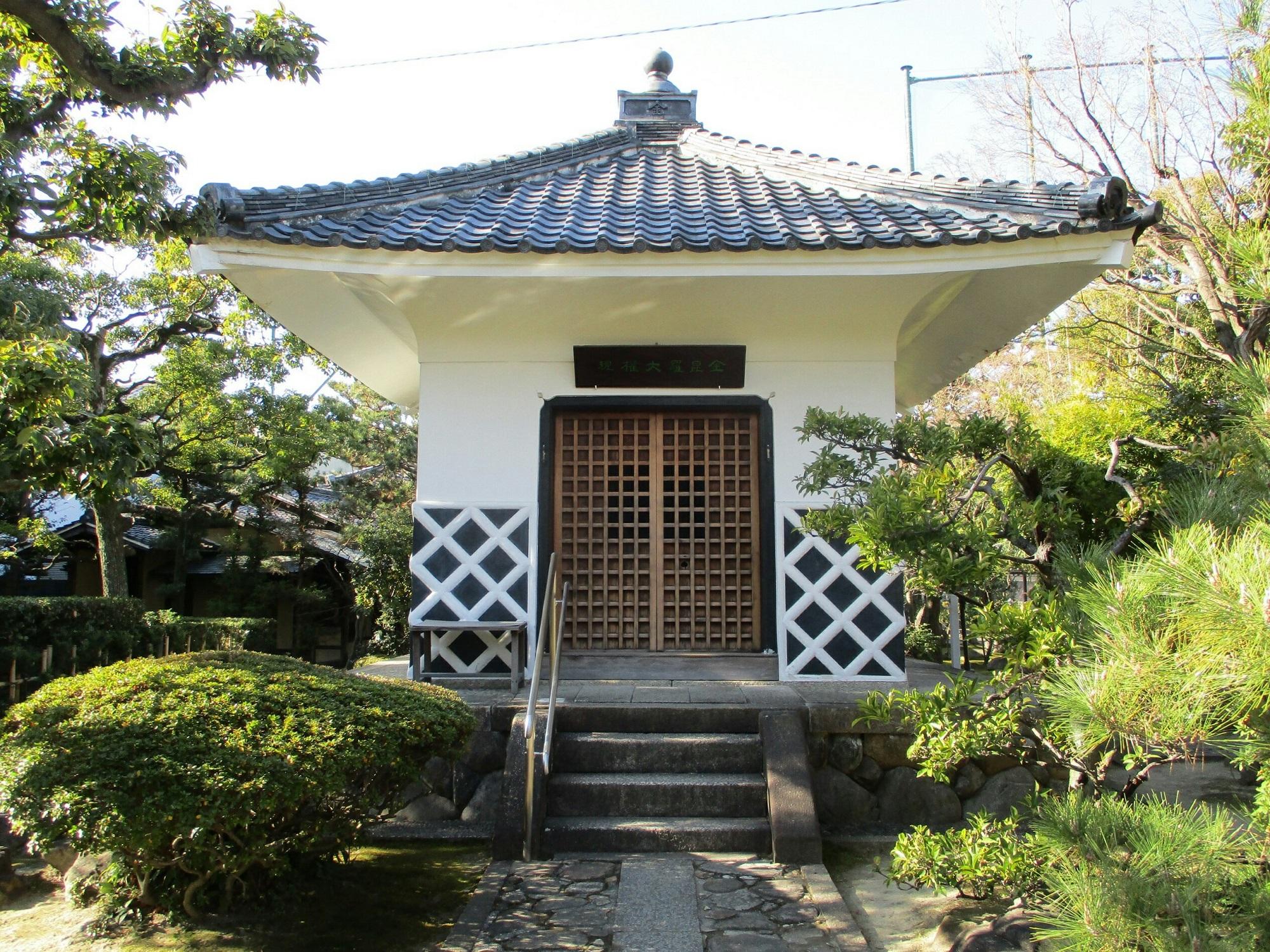 2019.1.16 (44) 青大悲寺 - 金毘羅大権現 2000-1500