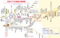 2019.1.11 名鉄バス矢並線の路線図(路線図ドットコム) 970-620