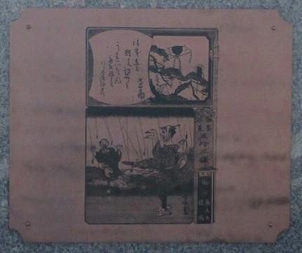 2019.1.21 (28-1) 御油 - 新御油橋(東南) 430-360