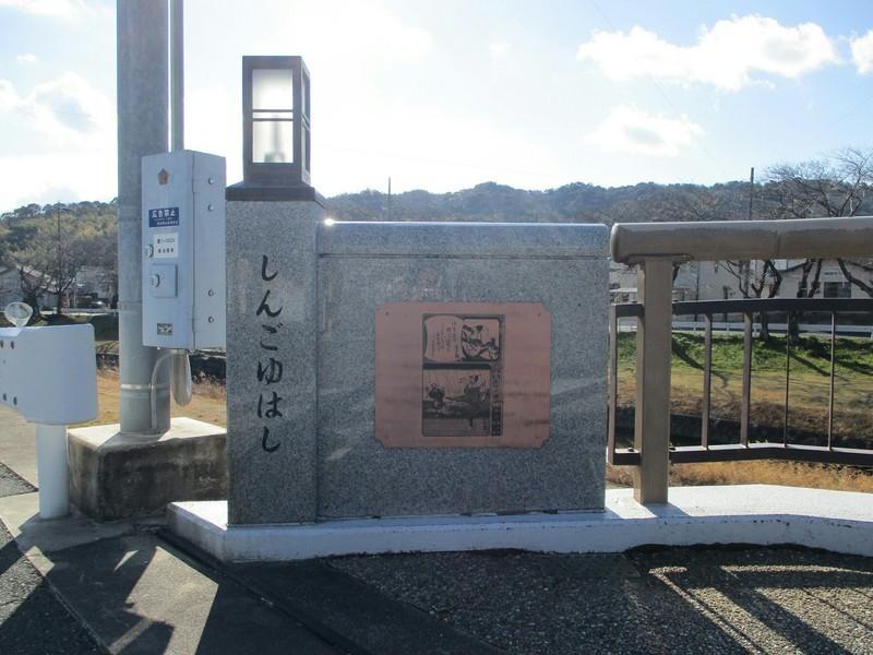 2019.1.21 (28) 御油 - 新御油橋(東南) 2000-1500