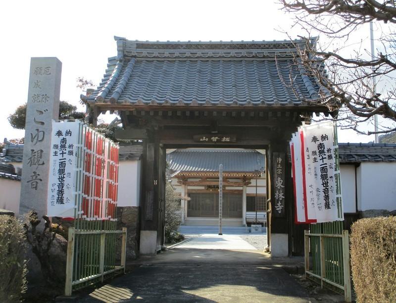 2019.1.21 (30) 御油 - 東林寺山門 1960-1500