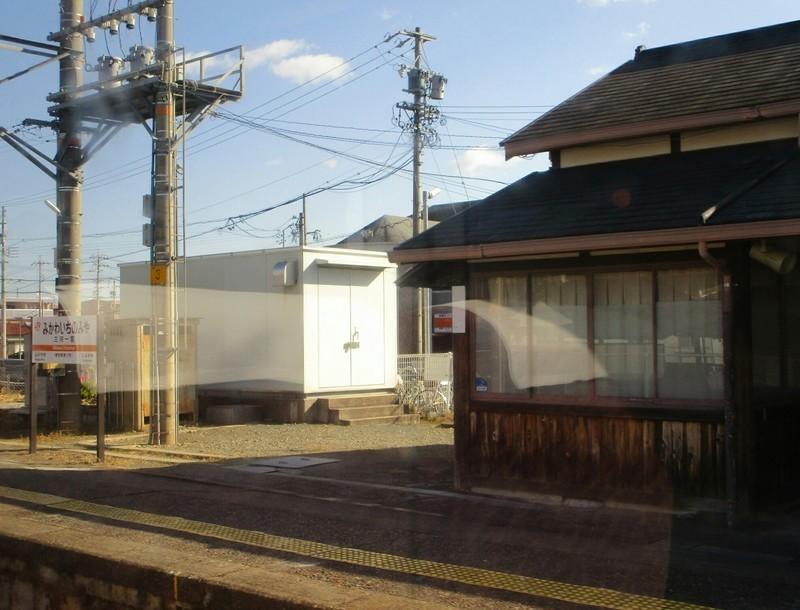2019.1.24 (16) 飯田いき特急伊那路 - 三河一宮 1180-900