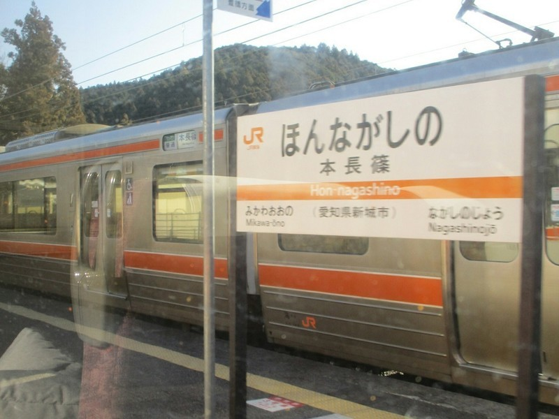 2019.1.24 (36) 飯田いき特急伊那路 - 本長篠 1200-900