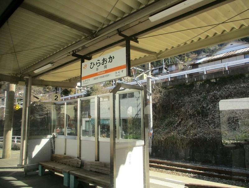 2019.1.24 (99) 飯田いき特急伊那路 - 平岡 1190-900