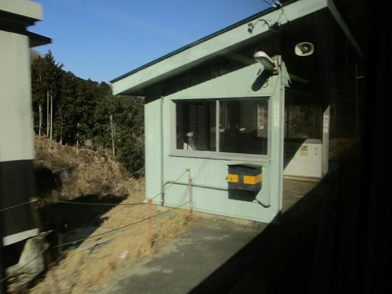 2019.1.24 (114) 飯田いき特急伊那路 - 金野 800-600