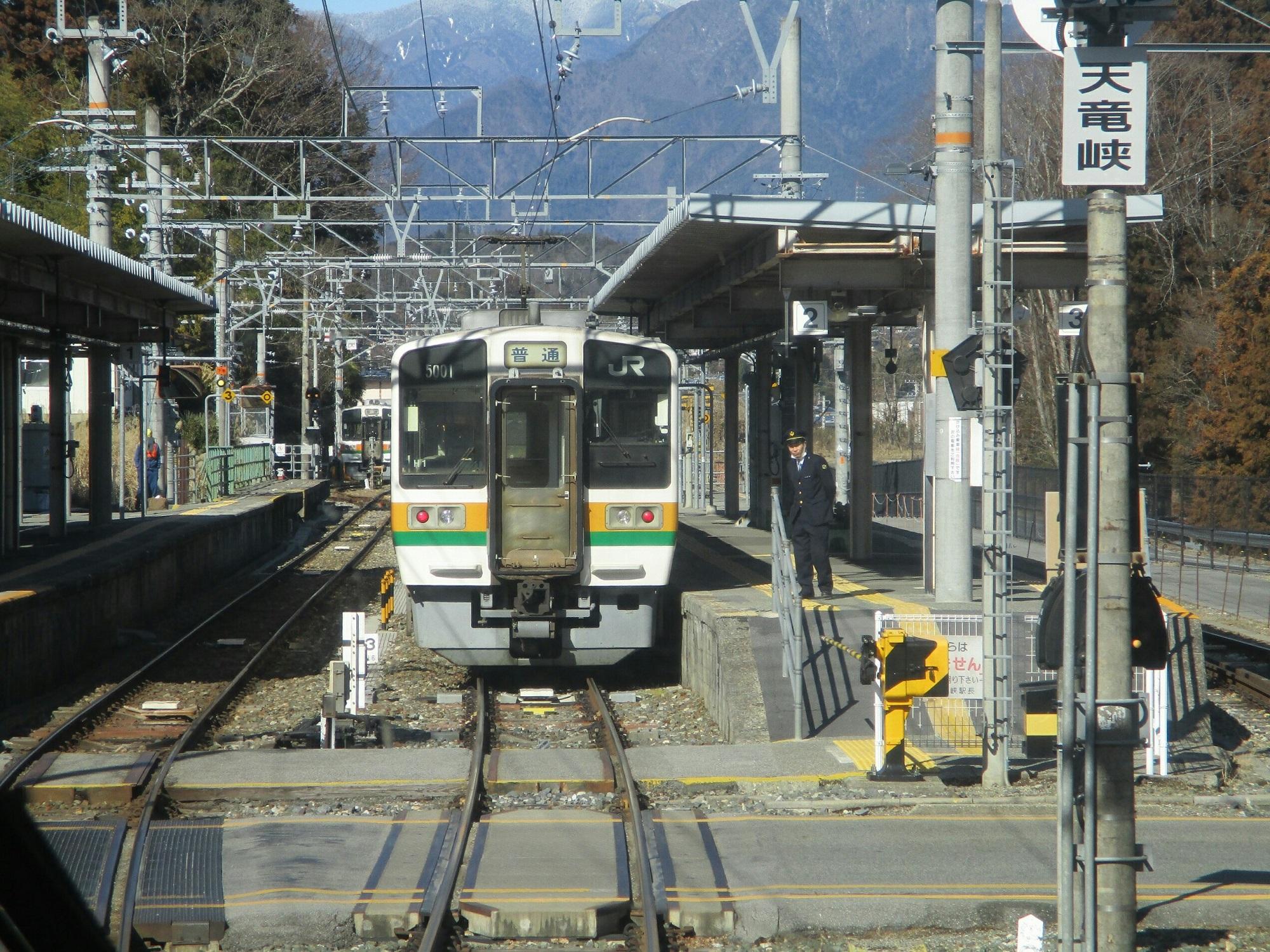 2019.1.24 (119) 飯田いき特急伊那路 - 天竜峡 2000-1500