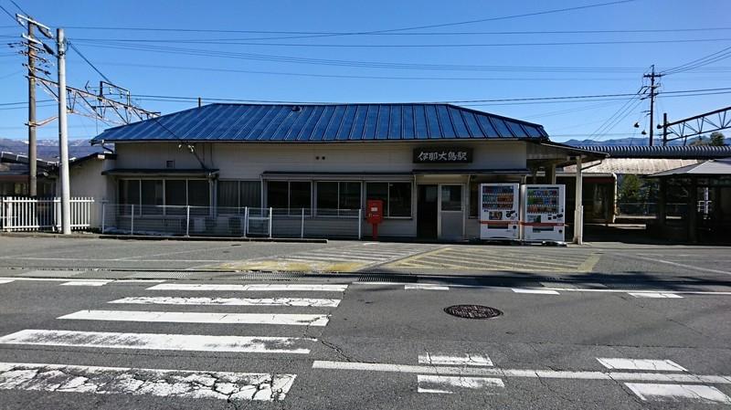 2019.1.24 (179) 伊那大島 - 駅舎 1890-1060