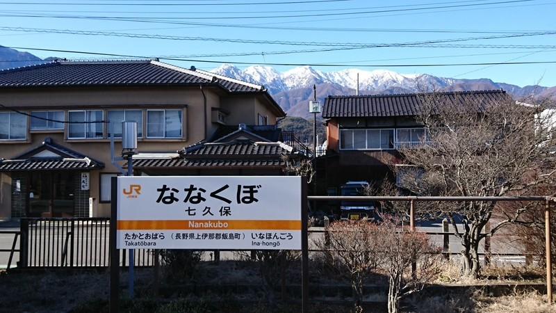 2019.1.24 (197) 茅野いきふつう - 七久保 1920-1080