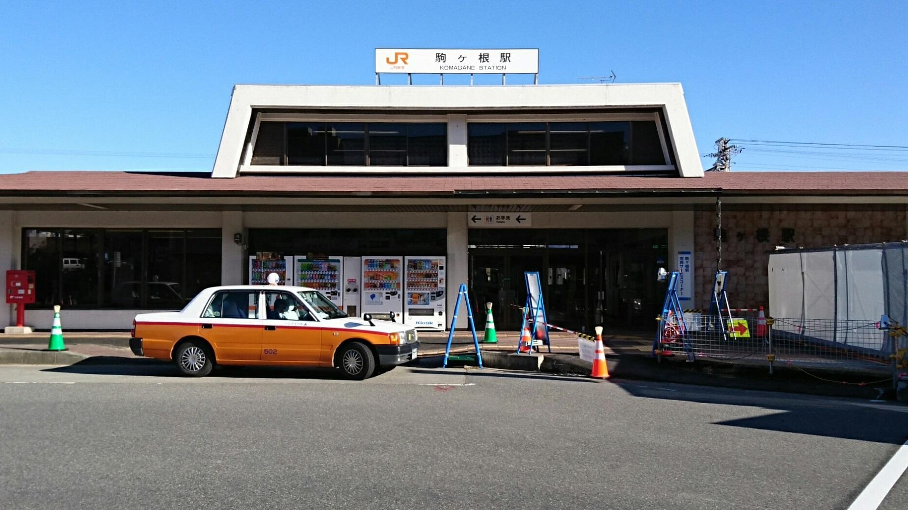 2019.1.24 (220) 駒ヶ根 - 駅舎 1850-1040