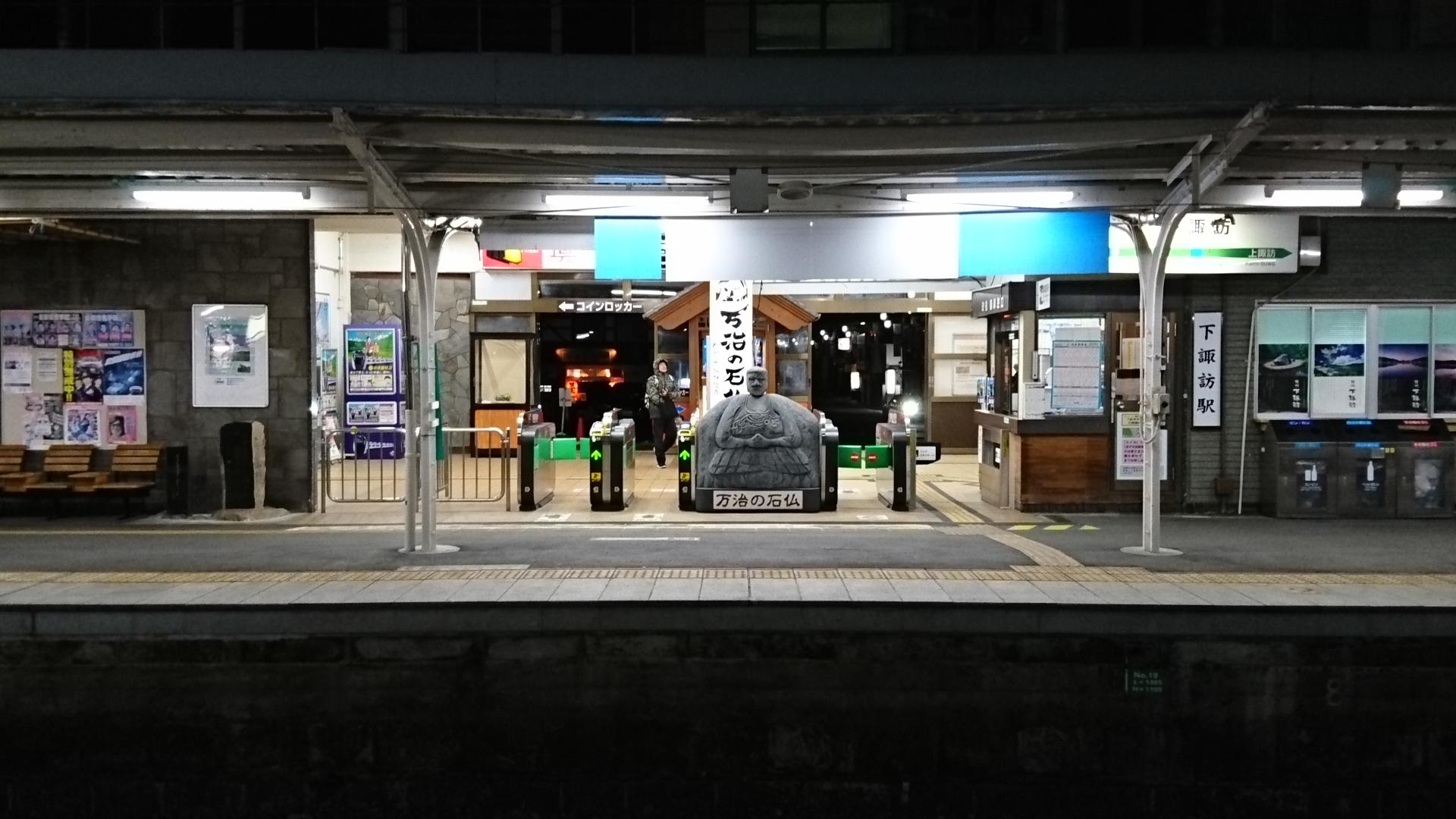 2019.1.24 (324) 下諏訪 - かいさつ 1920-1080