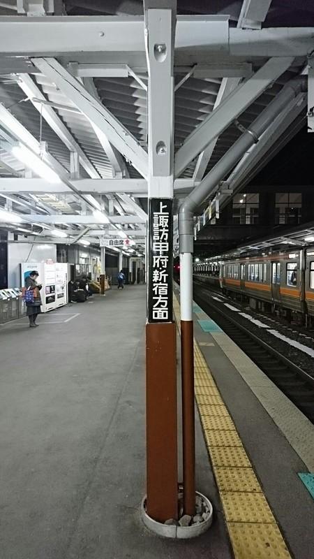 2019.1.24 (327) 岡谷 - 「上諏訪甲府新宿方面」 810-1440