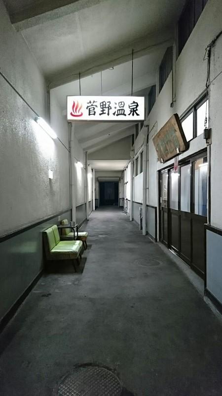 2019.1.24 (334) 下諏訪 - 菅野温泉 1040-1850
