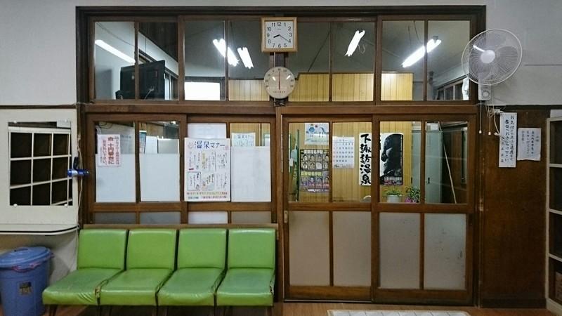 2019.1.24 (336) 下諏訪 - 菅野温泉 1850-1040