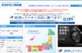 2019-02-02 えきから時刻表がサービスを終了 920-600