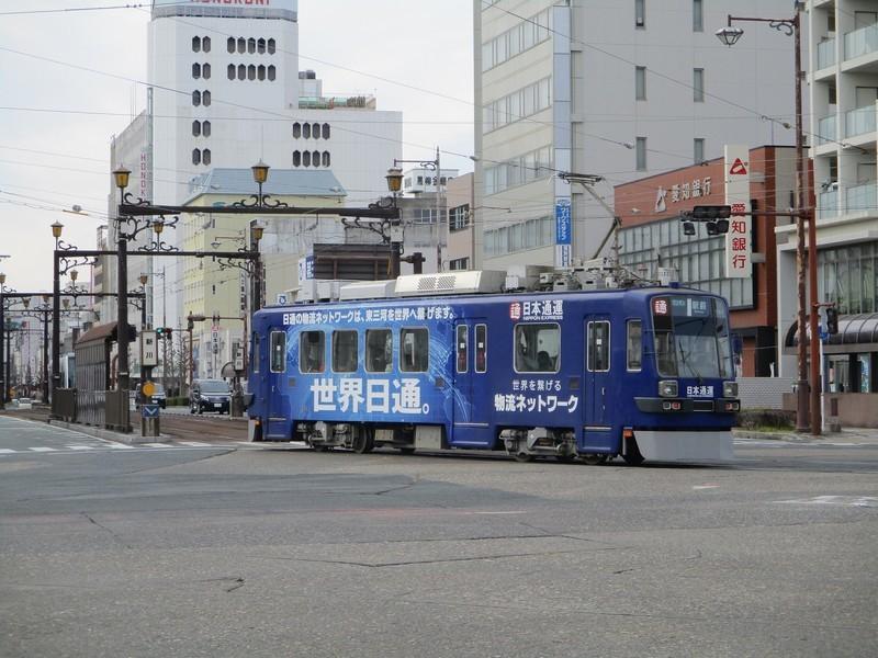2019.2.10 (51) 豊橋市電 - 新川 2000-1500