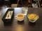 2019.2.15 (40) ロンロネオカフェ - やさいスープとサラダ 800-600