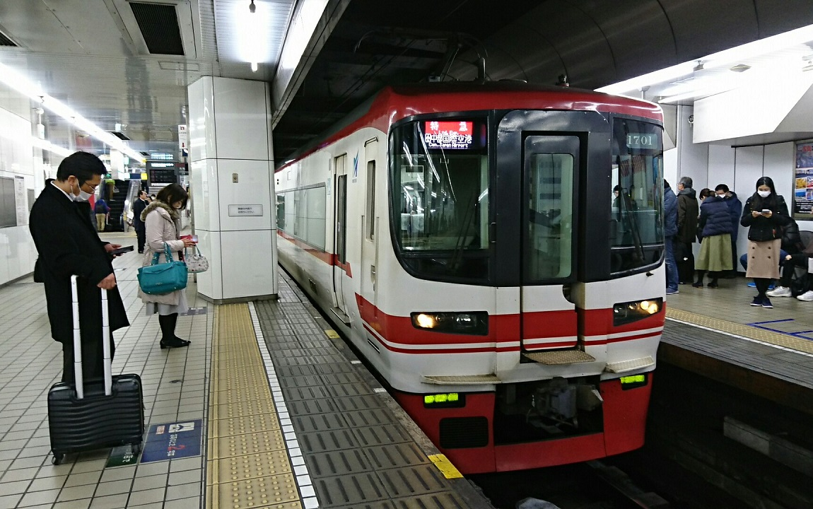 2019.2.20 18:01 名古屋 - セントレアいき特急 1150-720