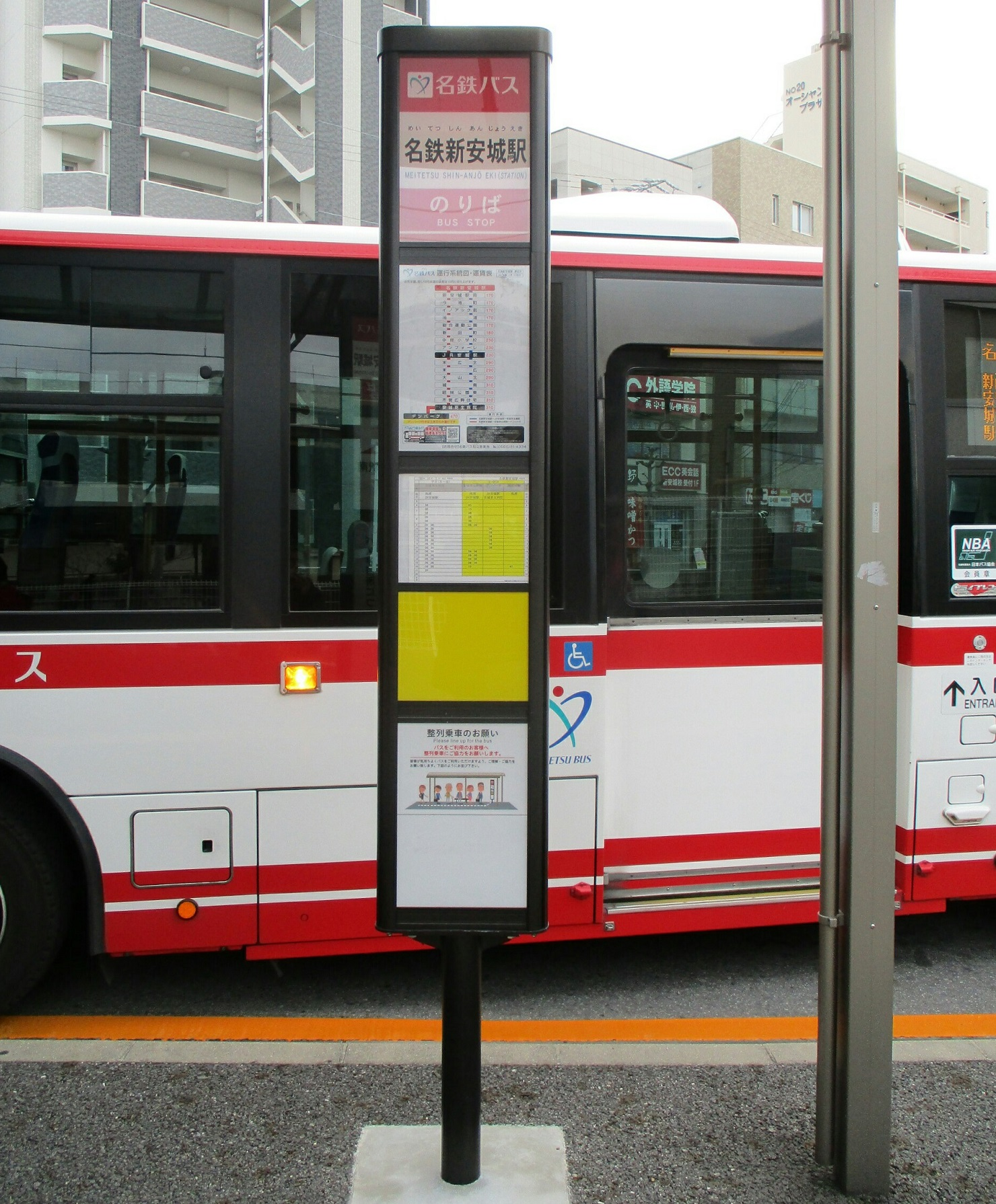 2019.2.24 (25) しんあんじょう - しんあんじょういきバス 1480-1790