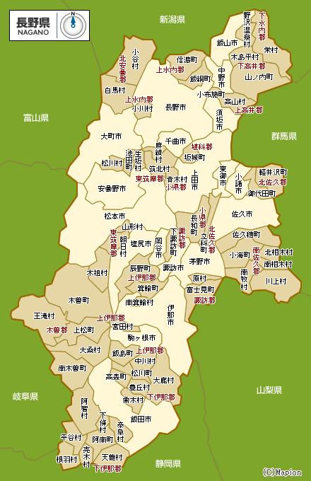 長野県の地図(マピオン) 440-680