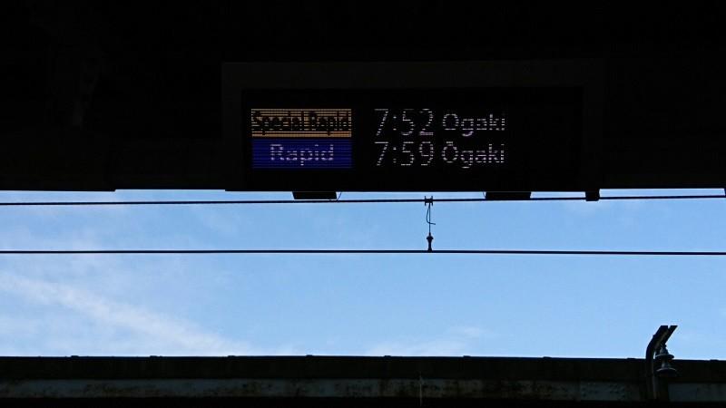 2019.3.1 (1006) 名古屋 - 「Special Rapid 7:52 Ogaki」 800-450