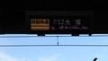 2019.3.1 (1007) 名古屋 - 「特別快速 7:52 大垣」 800-450
