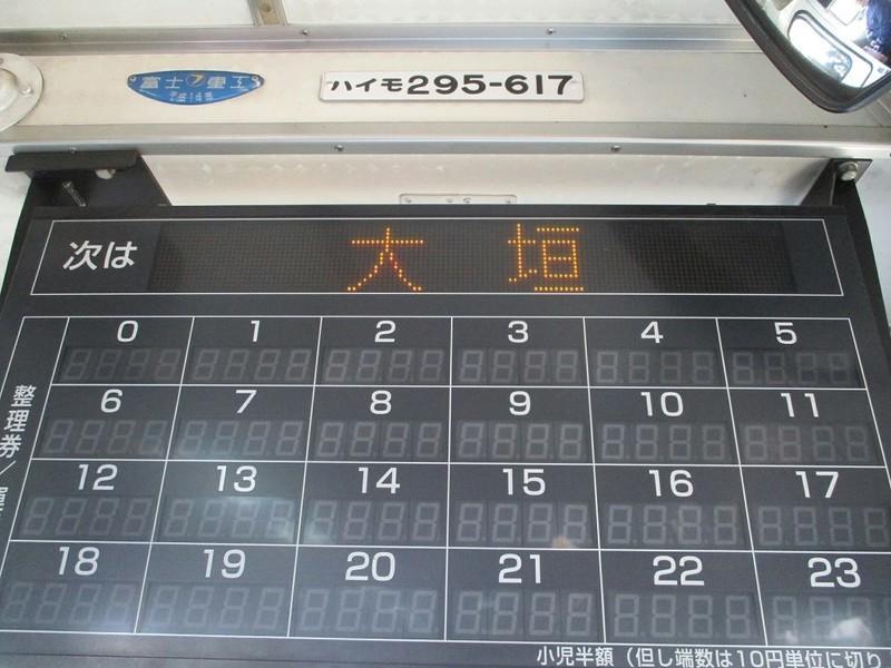 2019.3.1 (14) 樽見いきふつう - 大垣 1000-750
