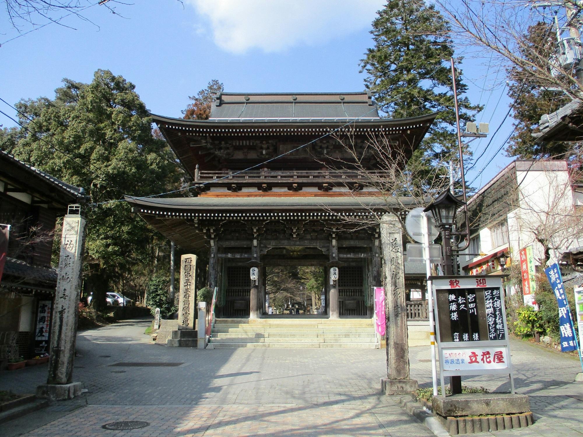 2019.3.1 (156) 谷汲山華厳寺 - 仁王門 2000-1500
