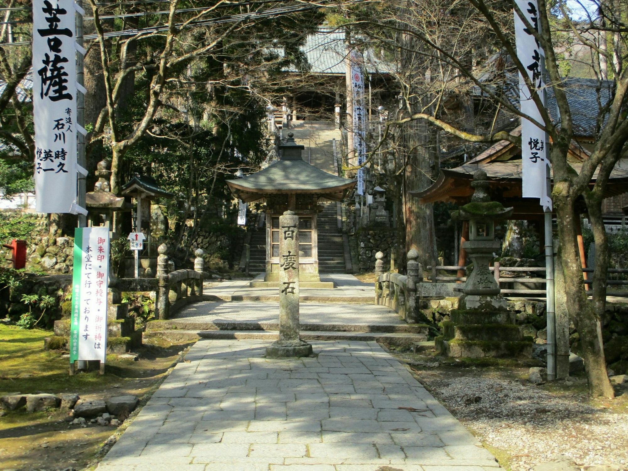 2019.3.1 (158) 谷汲山華厳寺 - 百度石 2000-1500